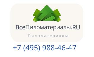 ВсеПиломатериалы.RU